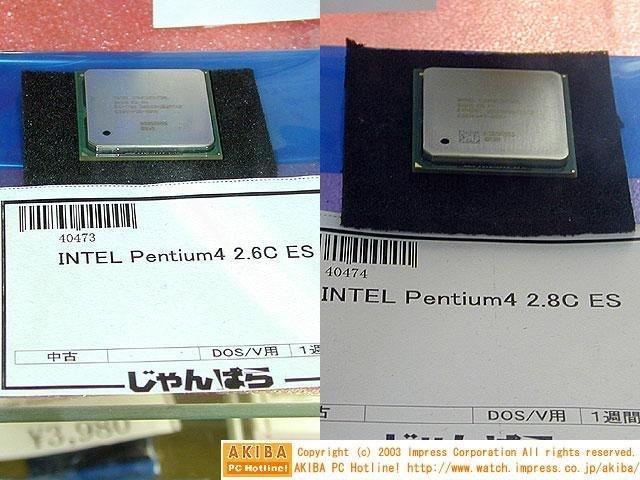 zwei neue Pentium 4