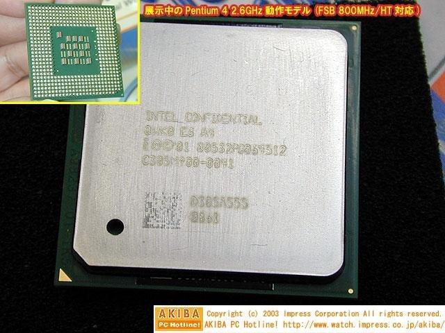 2,6C GHz mit 800 Mhz QPB