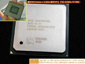2,8C GHz mit 800 Mhz QPB