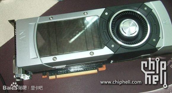 Angebliches Foto der GeForce GTX Titan