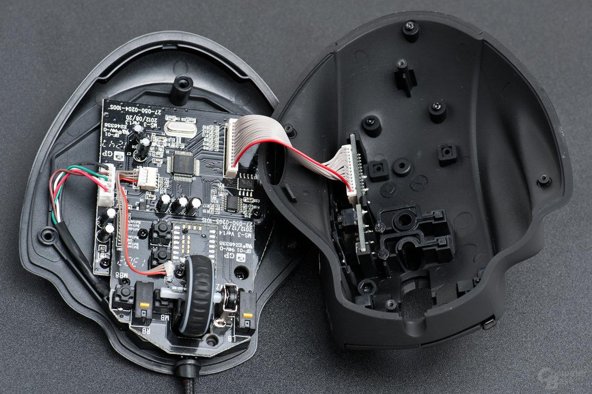 Blick ins Innere der Func MS-3