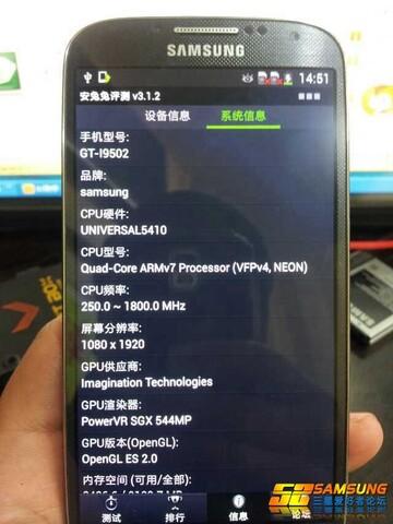 Samsung Galaxy S4 GT-I9502