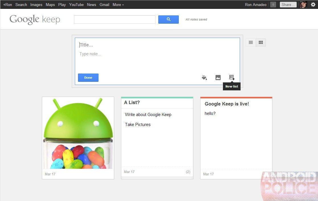 Auszug aus Google Keep
