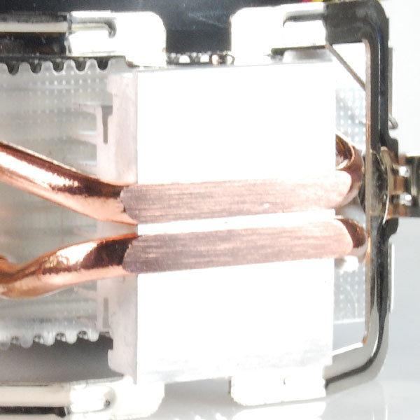 Evercool HPR 9225EA