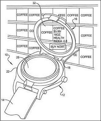 Auszug aus Google Patent