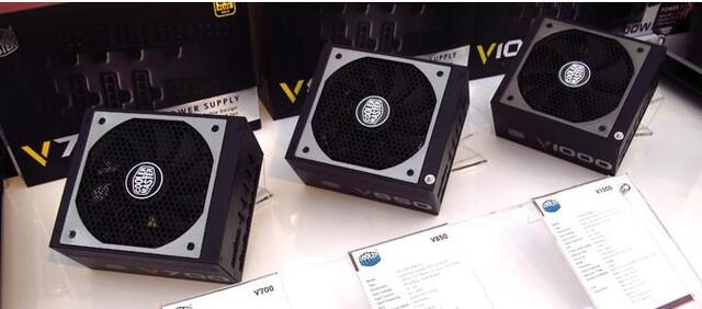 Cooler Master V-Series