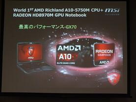 MSI GX70 mit AMD A10-5750M und Radeon HD 8970M