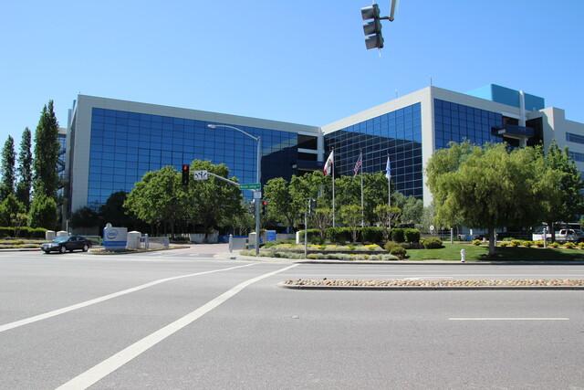 Intel-Hauptquartier