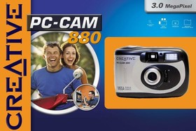 Creative PC-CAM 880 Box