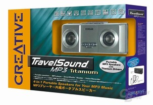 Travel-Sound MP3 Box