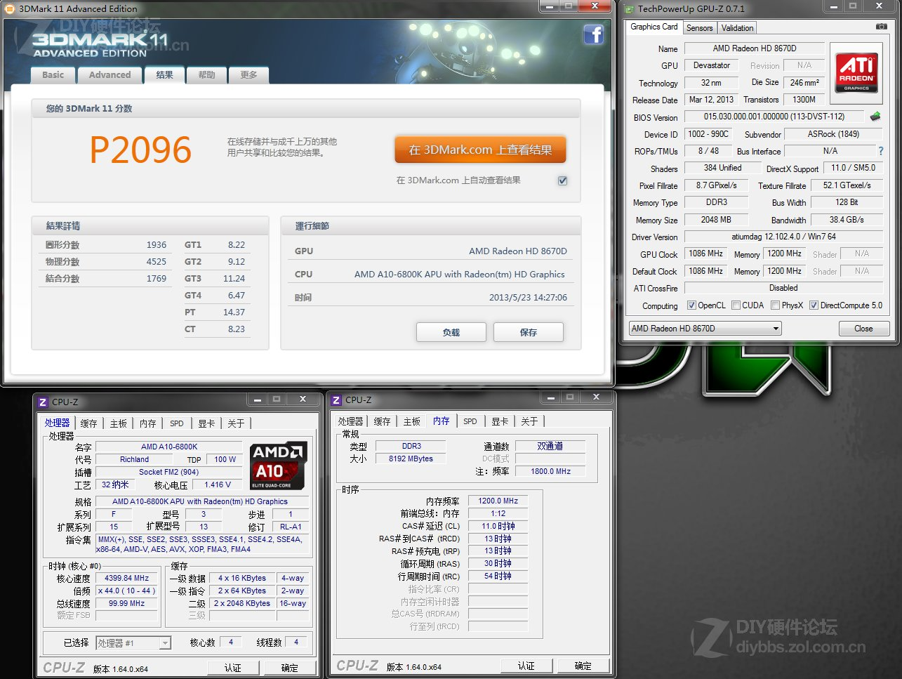 A10-6800K: 3DMark 11 Performance (OC)