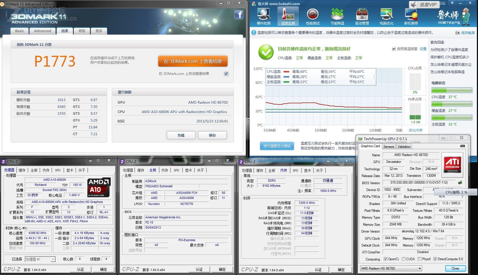 A10-6800K: 3DMark 11 Performance
