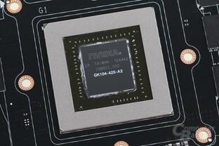 Nvidia GK104-CPU auf der GeForce GTX 770