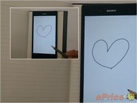 Zeichnen mit dem Belistift auf dem Sony Xperia Z Ultra?