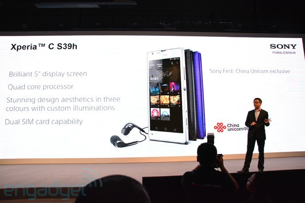 Sony Xperia C S39h