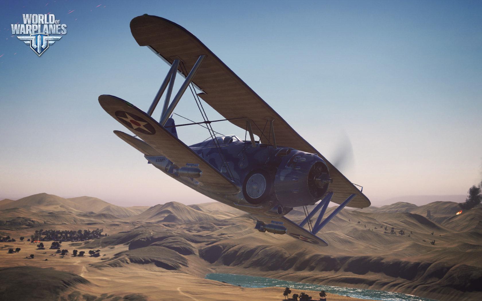 WoWP: Screenshot