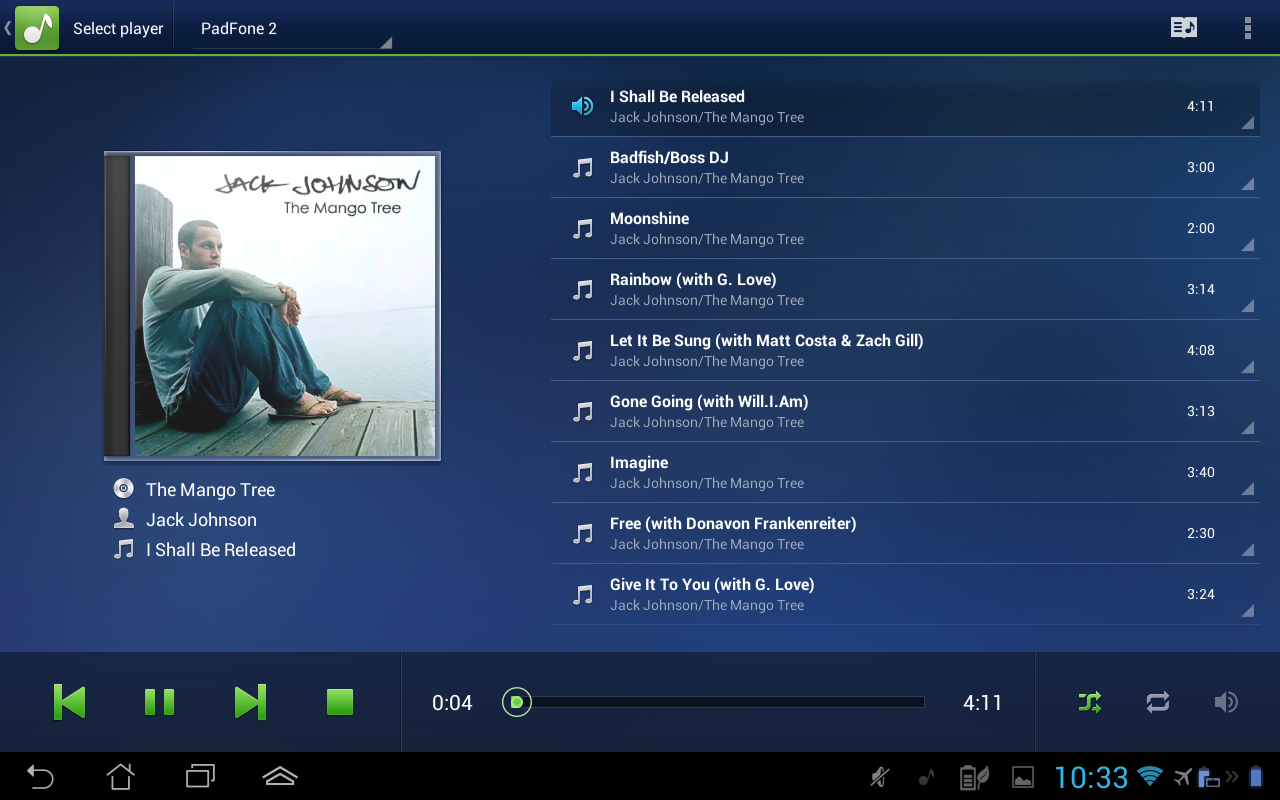 DS Audio 3.0