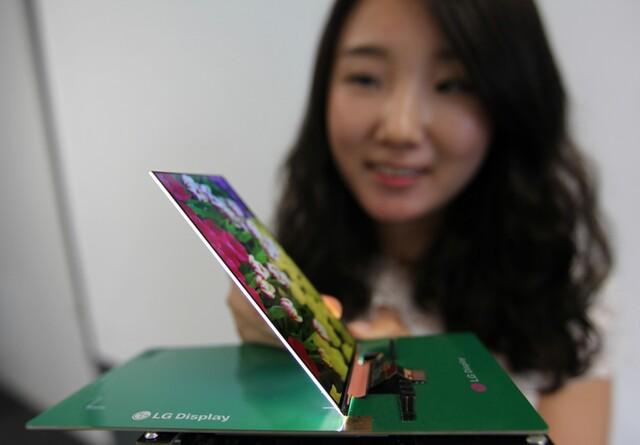 """""""World's slimmest"""" Full-HD-Display von LG"""