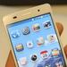 Huawei Ascend P6 im Test: Super dünn, wenig Ausdauer