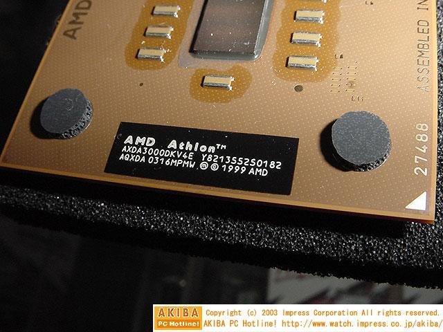 AMD Athlon XP 3000+ 200MHz FSB