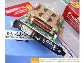 Asus GeForce FX 5900