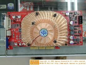 MSI GeForce FX 5900-TD128