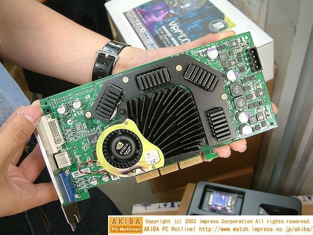 e-VGA GeForce FX 5900