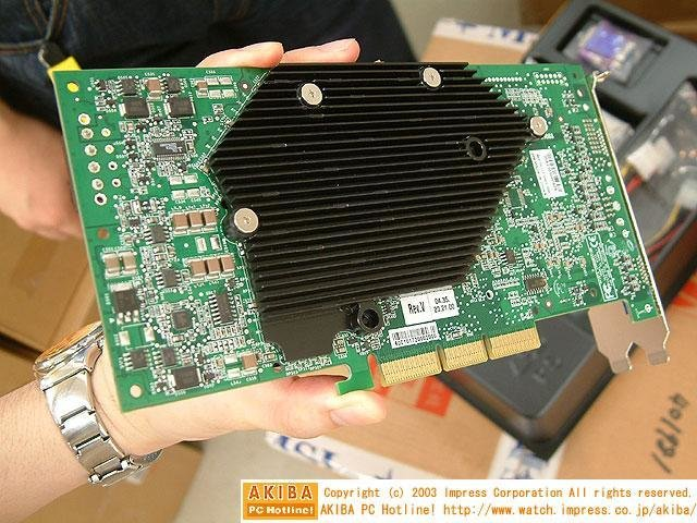 e-VGA GeForce FX 5900
