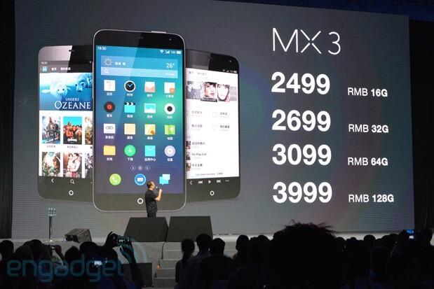 Varianten des Meizu MX3