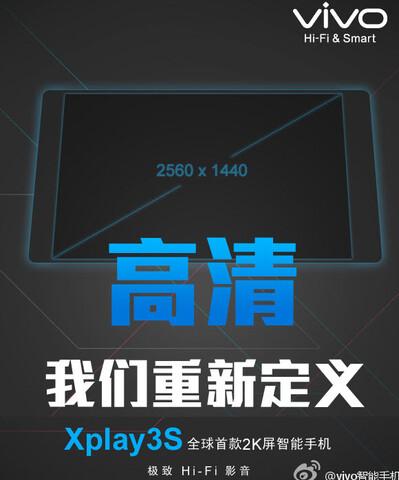 Vivo Xplay3S mit 2560 x 1440 Pixeln