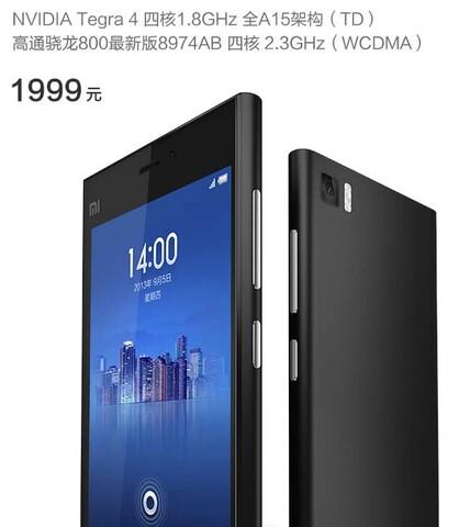 Xiaomi Mi3 mit Tegra 4 oder Snapdragon 800 ab 240 Euro