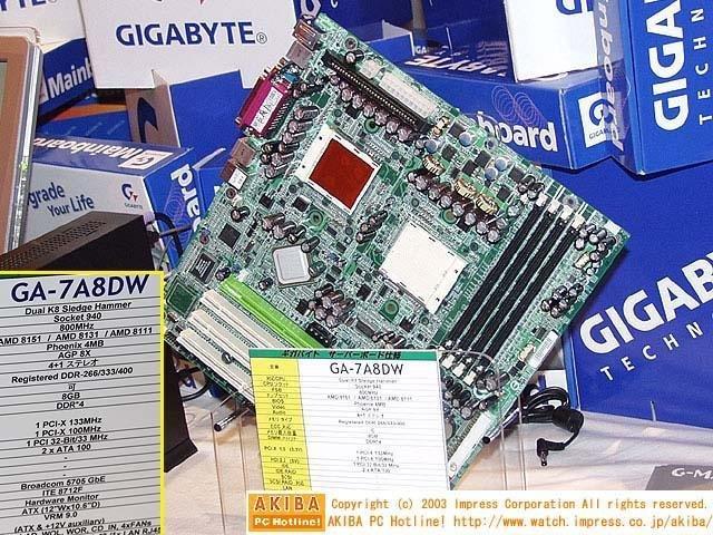 Gigabyte GA-7A8DW