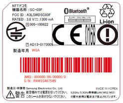 Samsung FCC Label
