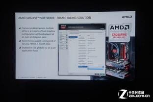 """Frame-Pacing auch für Dual-Graphics mit """"Kaveri"""""""