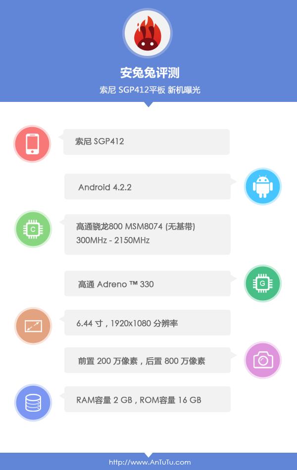 WLAN-Version des Sony Xperia Z Ultra im AnTuTu-Benchmark
