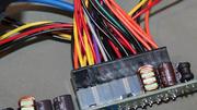 LC-Power LC75ITX im Test: 75-Watt-Netzteil für Mini-ITX
