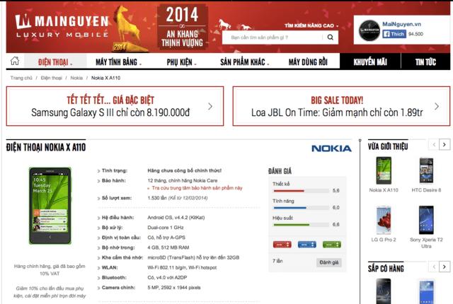 Angebliche Spezifikationen des Nokia X