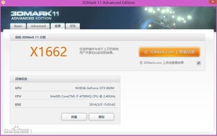GeForce GTX 860M im 3DMark 11