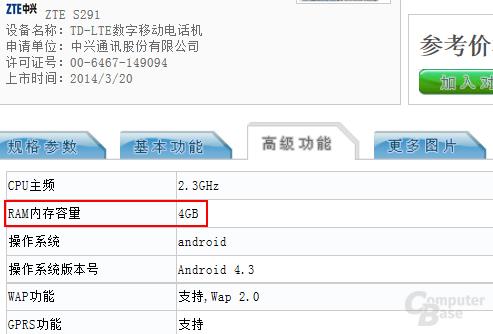 Tenaa-Datenbank nennt 4 GB RAM für ZTE S291
