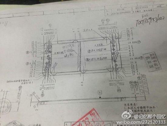 Angebliche Baupläne des iPhone 6
