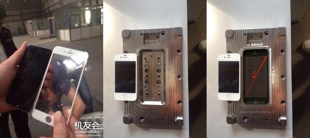 Front & Produktionswerkzeuge für das iPhone 6