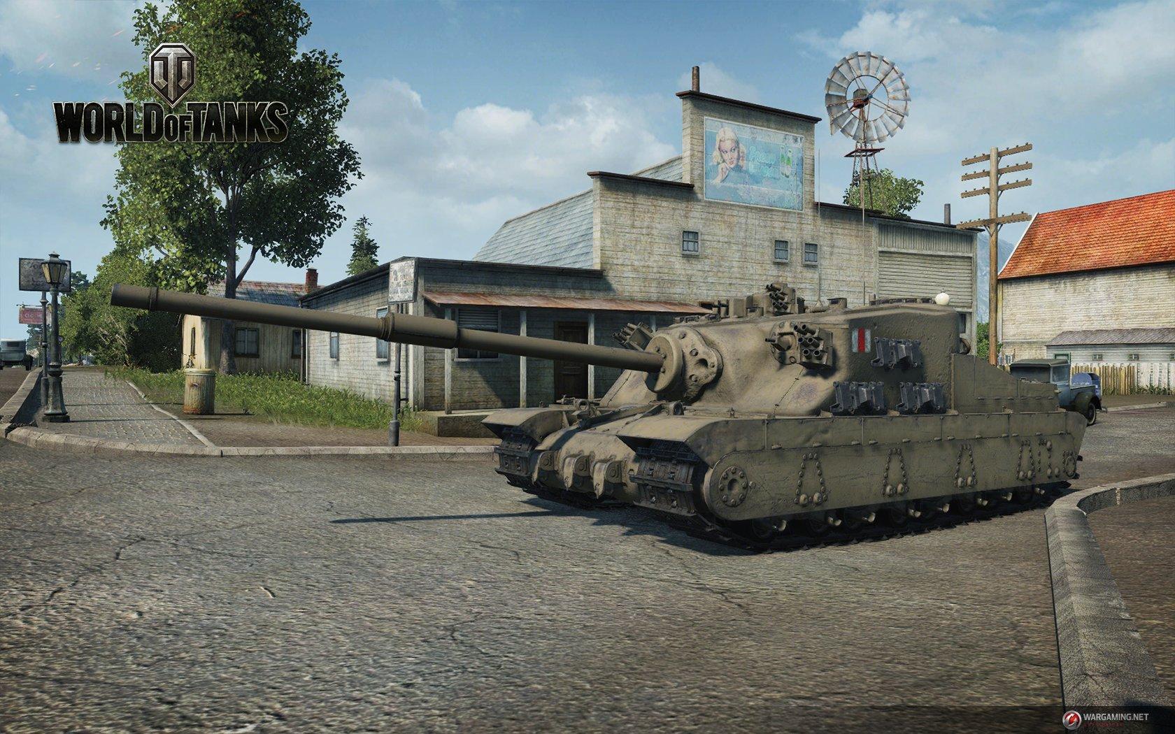 World of Tanks Update 9.0: Tortoise