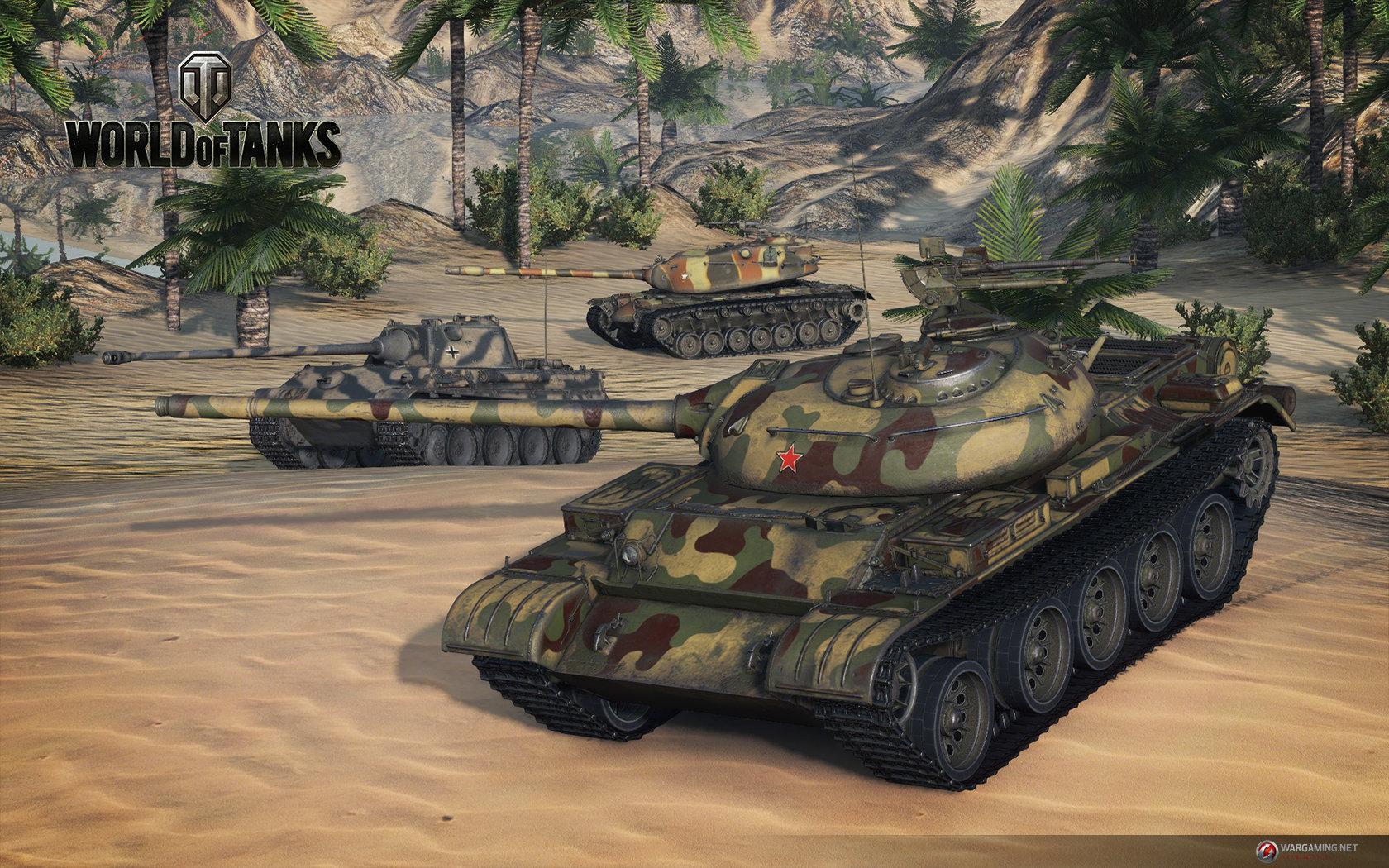 World of Tanks Update 9.0: Gefecht