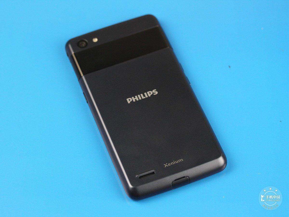 Philips Xenium W6618