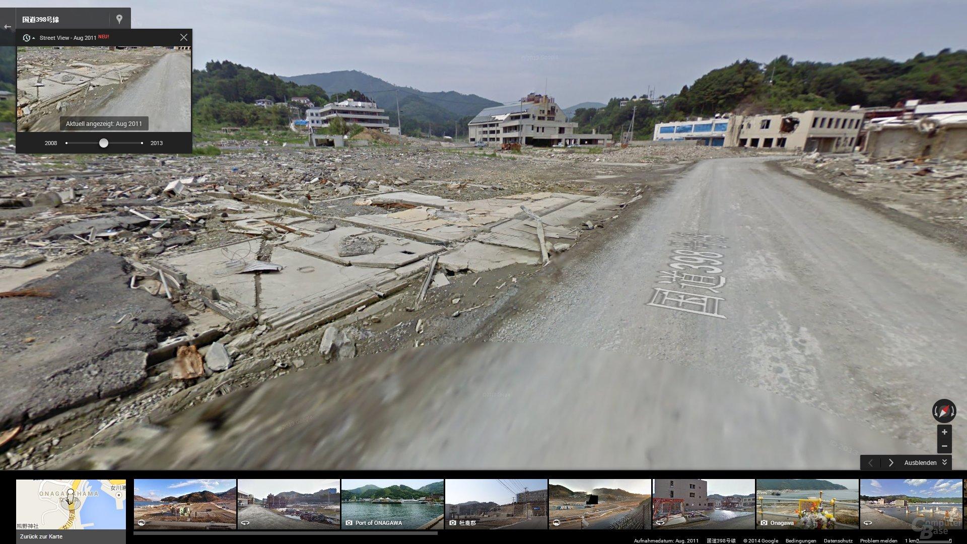 Zeitreise mit Google Street View: Rekonstruktion nach Erbeben in Onagawa, Japan