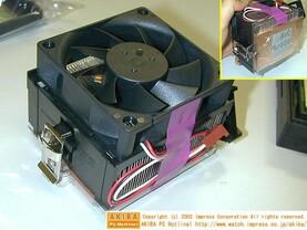Athlon 64 Kühler