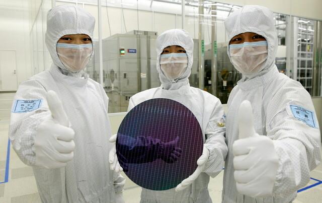 Samsung-Werk in Xi'an