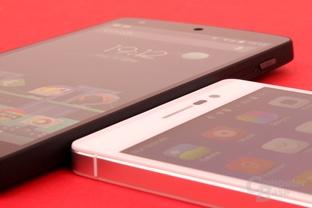 Dünner als das Nexus 5