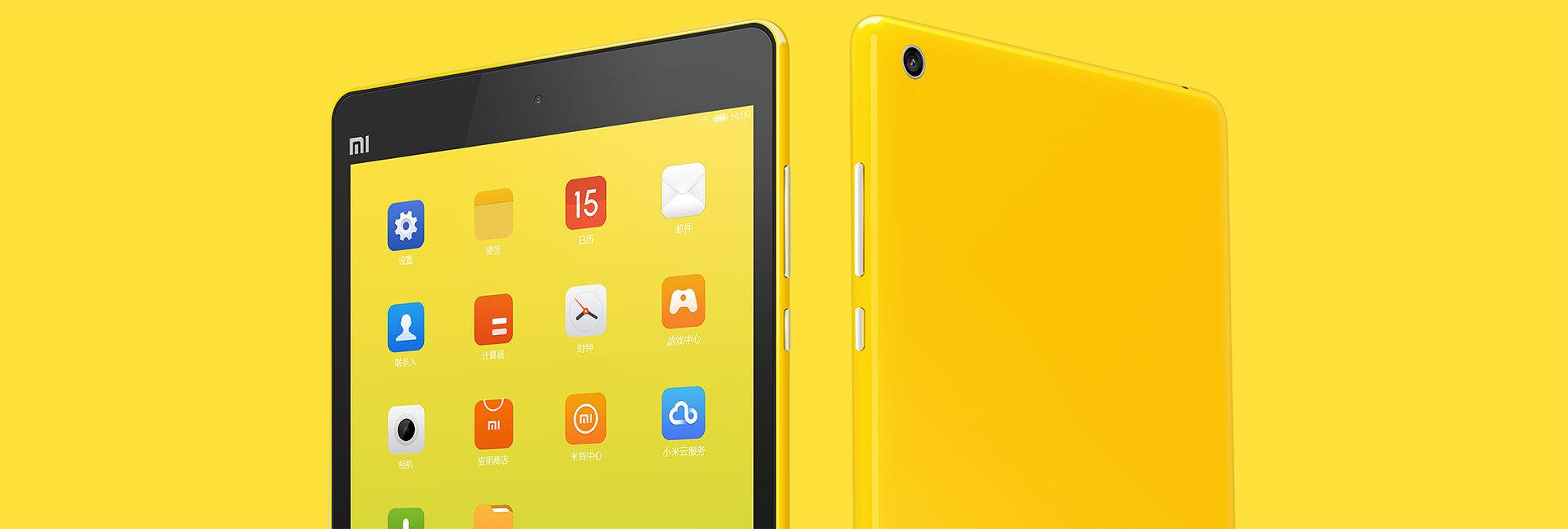 Xiaomi Mi Pad – Farben