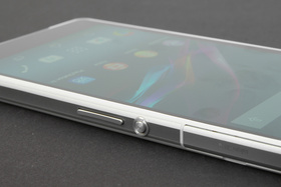 Gehäuse aus Aluminium, Glas und Kunststoff